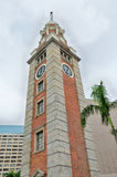Torre di orologio ferroviaria di Kowloon Fotografie Stock Libere da Diritti