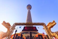 Torre di Pechino TV, torre cinese della centrale TV fotografia stock libera da diritti