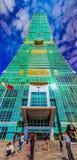 Torre di Taipei 101, vista dal davanti della torre Fotografia Stock Libera da Diritti