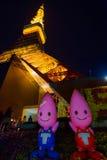 Torre di Tokyo che celebra il cinquantacinquesimo anno nel Giappone Immagini Stock Libere da Diritti