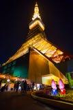 Torre di Tokyo che celebra il cinquantacinquesimo anno nel Giappone Immagine Stock