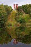 Torre do Ski-jump. Fotos de Stock