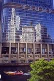 Torre do trunfo Fotos de Stock
