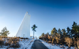 Torre do vácuo - centro do visitante da astronomia da mancha solar - nanômetro fotografia de stock royalty free