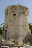Torre dos ventos em Atenas Foto de Stock Royalty Free