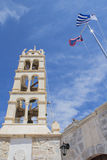 Torre e bandiere bianche Immagine Stock Libera da Diritti