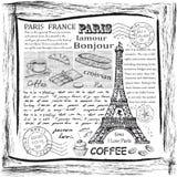 Torre Eiffel de París Foto de archivo