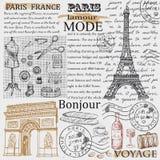 Torre Eiffel de París Ilustración del Vector