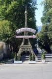 Torre Eiffel dummy Restaurante Parisien imagem de stock royalty free