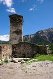 Torre Georgian do relógio Fotos de Stock