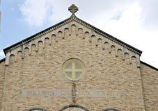 Torre helênica da igreja ortodoxa Fotografia de Stock Royalty Free
