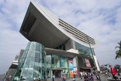 A torre máxima de Hong Kong Imagem de Stock Royalty Free