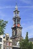 Torre occidental famosa en Amsterdam, Países Bajos Fotografía de archivo libre de regalías