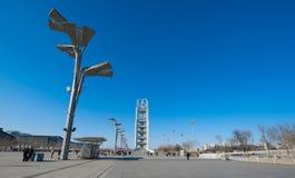 Torre olímpica da tevê do parque de China em Beijing fotos de stock