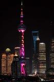 Torre oriental de la perla y centro financiero de mundo de Shangai Imagenes de archivo