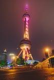 Torre orientale alla notte, Changhai, Cina della perla Fotografie Stock Libere da Diritti