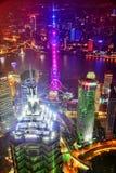 Torre orientale della perla alla notte Immagini Stock Libere da Diritti