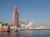 Torre portuaria de Kobe Imágenes de archivo libres de regalías