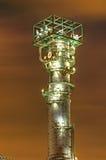 Torre química Foto de archivo