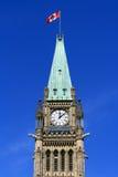 Torre superior de la paz Foto de archivo libre de regalías