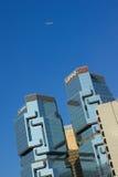 Torres del centro de Lippo en Hong Kong Fotografía de archivo libre de regalías