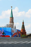 Torres do Kremlin de Moscou. Imagens de Stock Royalty Free
