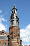 Torretta Amsterdam di Munt Immagini Stock