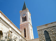 Torretta di chiesa Franciscan del Jaffa 2011 fotografie stock