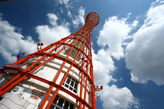 Torretta di Kobe fotografia stock