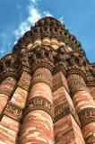 Torretta di Qutub Minar Fotografia Stock Libera da Diritti