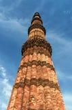 Torretta di Qutub Minar Immagini Stock Libere da Diritti