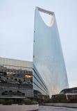 Torretta di regno a Riyadh, Arabia Saudita Immagini Stock Libere da Diritti