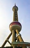 Torretta Schang-Hai-Orientale della perla Immagini Stock Libere da Diritti
