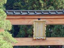 Torripoort aan Sakurayama Hachimangu, Takayama royalty-vrije stock fotografie