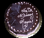 Torta de cumpleaños, aislada en negro Imagen de archivo libre de regalías