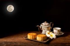 Torta de la luna foto de archivo libre de regalías