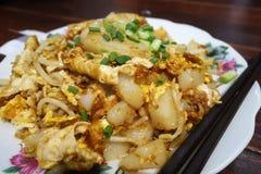 Torta de zanahoria del arroz frito con los brotes de haba fotos de archivo libres de regalías