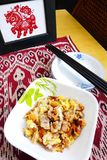 Torta de zanahoria frita china foto de archivo libre de regalías