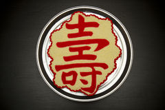 Torta del cinese Fotografia Stock