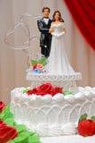 Torta di cerimonia nuziale Fotografie Stock