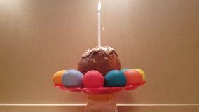 Torta ed uova di Pasqua