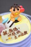 Torta linda del bebé Fotografía de archivo