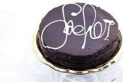 Torte de Sacher sur le blanc photo stock
