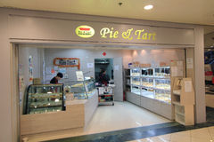 Torte und scharfer Shop in Hong Kong Stockfoto