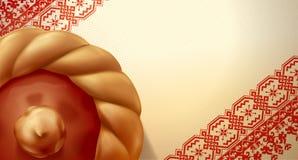 tortowy piekarnia ręcznik ilustracja wektor