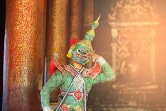 Tosakan Ravana ,  Ramayana Epic. Tosakan Ravana , Thai classical mask dance of the Ramayana Epic Stock Photography