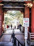 Toshogu świątyni wejście obraz royalty free