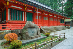 Toshogu Butokuden in Nikko, Japan Royalty Free Stock Photos
