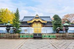 Toshogu Shrine at Ueno Park in Tokyo Royalty Free Stock Image