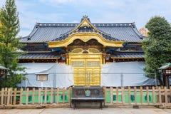 Toshogu Shrine at Ueno Park in Tokyo Stock Photos